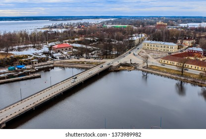 Vyborg, Russia, April, 14, 2019: View of the Vyborg from the St. Olaf tower of Vyborg Castle.