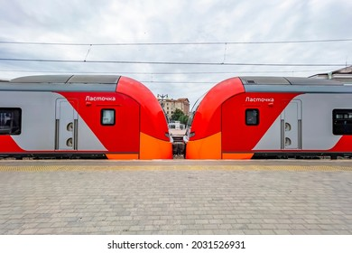 Vyborg, Russia, July 25, 2021. Regional train at the platform of the railway station