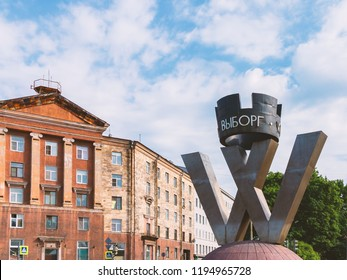 "VYBORG, RUSSIA - JUNE 18, 2018: Sign of the city at the station square in Vyborg.  The inscription in Russian ""ВЫБОРГ"" is translated as ""Vyborg""."
