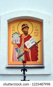 VYBORG, RUSSIA - JUNE 30, 2013: The mural on the wall of St. Elijah Church in Viborg, Russia. Saint Yaroslav the Wise