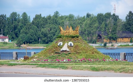 VYBORG, RUSSIA - JUNE 30, 2013:  Poseidon. Landscaping in Vyborg city, Russia