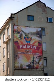 VYBORG, RUSSIA - JUNE 30, 2013 - Banner on a house in Vyborg city. Translation: Vyborg is City of Military Glory