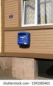VYBORG RUSSIA, MAR 2019 : Blue russian postbox on way side at  at Vyborg, Leningradskaya oblast, Russia.