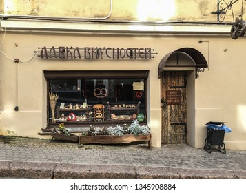 Vyborg, Russia - Oct 6, 2016. A souvenir shop in Vyborg, Russia. Vyborg is 174km northwest of St Petersburg and just 30km from the Finnish border.