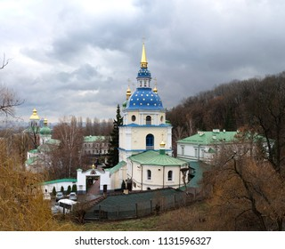 Vydubychi Monastery is an historic monastery in the Ukrainian capital Kiev.