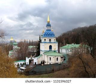 Vydubychi Monastery is an historic monastery in the Ukrainian capital Kiev.