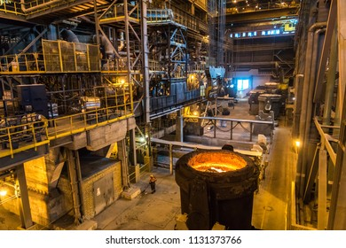 VYKSA, NIZHNY NOVGOROD REGION - 14 april 2018: Equipment in the metal smelting shop and the production process at the foundry and rolling complex Vyksa metallurgical plant