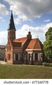Vytautas Great church in Kaunas. Lithuania