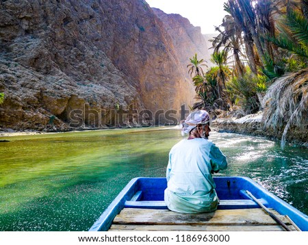 wadi-shab-oman-jan-2012-450w-1186963000.