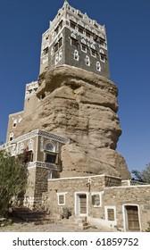 Wadi-Dhar palace, Sana'a