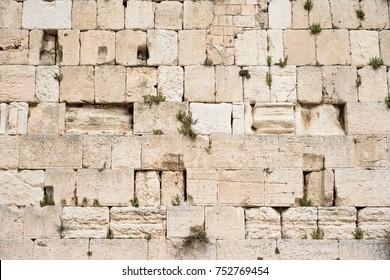 Wailing Wall (Kotel, Western Wall) useful for background. Jerusalem, Israel.