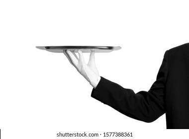 waiter with a tray in his hand