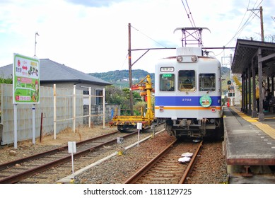Wakayama, Japan - 25 November, 2016 :  The train for travel between Wakayama station to Kishi station, the famous country side travel in Wakayama.