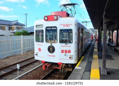 Wakayama, Japan - 25 November, 2016 : The Strawberry train for travel between Wakayama station to Kishi station, the famous country side travel in Wakayama.