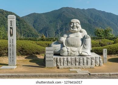 Wakayama, Japan - 27 November, 2018 : Maitreya Buddha statue at Seiganto-ji Temple in Wakayama, Japan. Seigantoji is the first temple in the Saigoku Kannon pilgrimage.