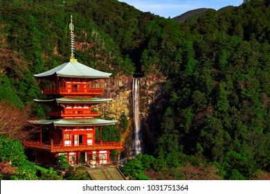 WAKAYAMA JAPAN - December 30: The Pagoda of Seiganto-ji Temple with water fall and mountain in background  on December 30, 2015 in Wakayama