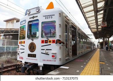 WAKAYAMA JAPAN - December 31: The Tama electric train after arrived at Kishi station on December 31, 2015 in Wakayama, Japan