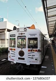 Wakayama Japan , Mar 2017 , Tama Dencha (Cat Train) Wakayama Electric Railway Kishigawa Line