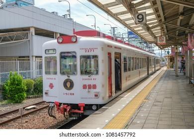 WAKAYAMA , JAPAN - MAR 24 2018 : The Strawberry train for travel between Wakayama station to Kishi station, the famous country side travel in Wakayama.