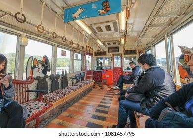 WAKAYAMA , JAPAN - MAR 24 2018 : The lovely interior decorate of Tama train for travel between Wakayama station to Kishi station, the famous country side travel in Wakayama.