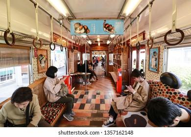 WAKAYAMA , JAPAN - MAR 26 2019 : The lovely interior decorate of Tama train for travel between Wakayama station to Kishi station, the famous country side travel in Wakayama.