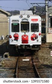 "WAKAYAMA, JAPAN - MAR 26, 2019: The old vintage train named ""CHUGGINGTON TRAIN""  running to Wakayama station to Kishi station, the famous country side travel in Wakayama."
