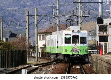 """WAKAYAMA, JAPAN - MAR 26, 2019:The train named """"JSPCA TRAIN"""" SPCA stands for Japan Society for the Prevention of Cruelty to Animals. running to Wakayama station to Kishi station japan."""