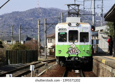 """WAKAYAMA, JAPAN - MAR 26, 2019:The train named """"JSPCA TRAIN"""" SPCA stands for Japan Society for the Prevention of Cruelty to Animals. running to Wakayama station to Kishi station"""