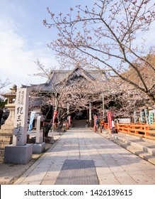 Wakayama, Japan - March. 27, 2019: Beautiful Kimiidera (Kimii temple) in spring with sakara (Cherry Blossom) bud, springtime travel image in wakayama