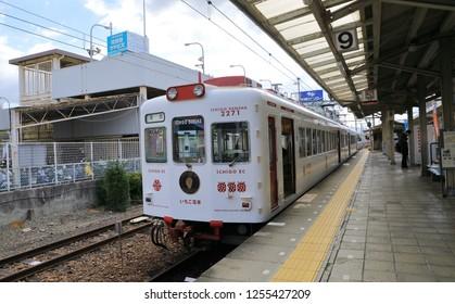 Wakayama, Japan - May 2018 : Beautiful train of Wakayama Kishigawa line on passengers service at Kishi station, Wakayama city.