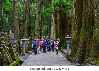 Wakayama, Japan - Nov 24, 2016. People visit the Okunoin Cemetery on Mt. Koya (Koyasan) in Wakayama, Japan.