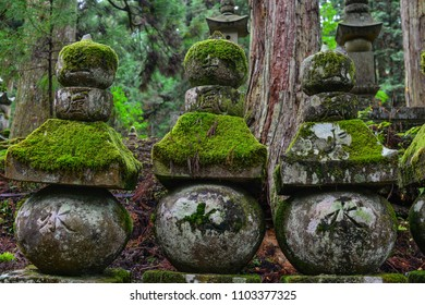 Wakayama, Japan - Nov 24, 2016. Ancient tombstones at Okunoin Cemetery on Mt. Koya (Koyasan) in Wakayama, Japan.