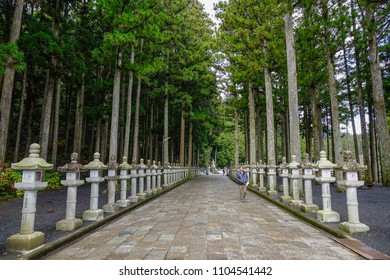 Wakayama, Japan - Nov 24, 2016. Road to the Okunoin Cemetery on Mt. Koya (Koyasan) in Wakayama, Japan.