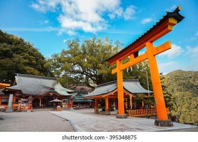 WAKAYAMA, JAPAN - NOVEMBER 19, 2015: Kumano Nachi Taisha Grand Shrine located in Nachi Katsuura Town, it's one the three most important Grand Shrines of Kumano region