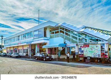 WAKAYAMA, JAPAN - NOVEMBER 19, 2015: Kii-Katsuura Station is a railway station in Nachikatsuura, Higashimuro District, Wakayama Prefecture