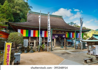 """WAKAYAMA, JAPAN - NOVEMBER 19, 2015: Seiganto-ji Temple in Wakayama, registered as a UNESCO World Heritage site as part of """"Sacred Sites and Pilgrimage Routes in the Kii Mountain Range"""