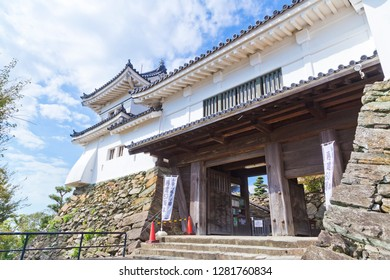 Wakayama, Japan - October 29, 2018: Wakayama Castle is a castle built in the center of Wakayama.
