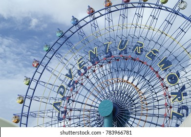 Wakayama, Japan - September 14, 2007: Ferris wheel of Shirahama  Adventure World, Shirahama  Adventure World is a very popular  Amusement park in Wakayama, Japan.