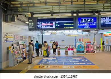 Wakayama, Japan-October 2018: The exit way of Wakayamashi station in Wakayama city