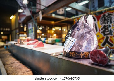 Wakayama - Nov. 17, 2018: Tuna head ready for sale at Kuroshio Market