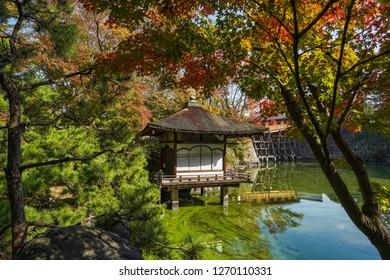 Wakayama - Nov. 17,2018: Momijidani Garden inside of Wakayama Castle