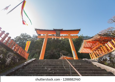Wakayama,Japan - 11 February 2018 :Kumano taisha and Nachi Falls in Nachikatsuura, is one of the best-known waterfalls in Japan, it is part of the UNESCO World Heritage Site.