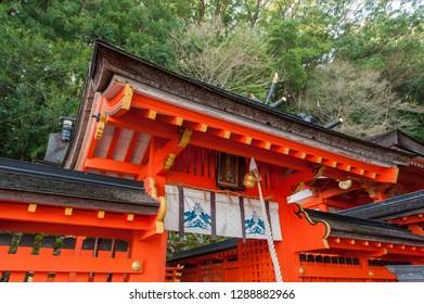 Wakayama,Japan - 11 February 2018 :Kumano taisha and Nachi Falls in Nachikatsuura, is one of the best-known waterfalls in Japan, it is part of the UNESCO World Heritage Site.