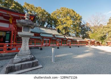 Wakayama,Japan - 11 February 2018 :Kumano Hayatama Taisha Grand Shrine is a Shinto Shrine located in Shingu (Wakayama Prefecture),it is part of the UNESCO World Heritage Site.