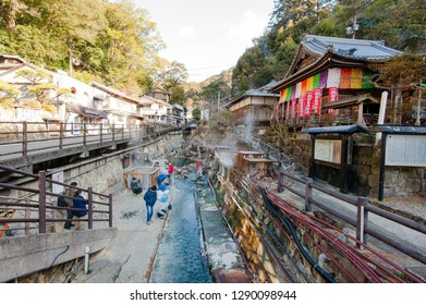 Wakayama,Japan - 12 February 2018 :Yunomine Onsen District, commonly called Japan' s oldest spa, Tsuboyu has joined the World Heritage list, became the world's first public hot bath in World Heritage.