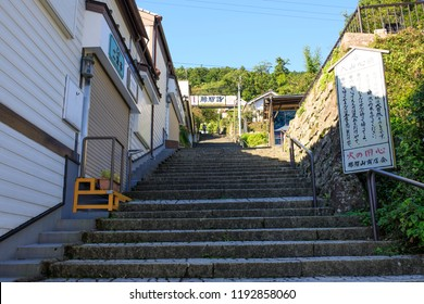 Wakayama,Japan - 28 September 2018 :Kumano taisha and Nachi Falls in Nachikatsuura, Wakayama Prefecture, Japan, is one of the best-known waterfalls in Japan.