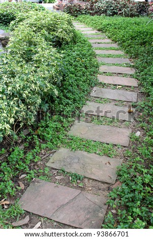 Walk Way Gardan Stock Photo Edit Now 93866701 Shutterstock