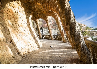 Walking alley in Park Guell in Barcelona, Catalonia, Spain