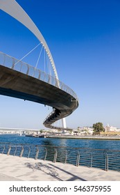 Walking Bridge over the new Dubai Canal as seen in the early morning.