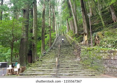 Walking Step For Go To Nachi Falls With Green Forest In Summer, Wakayama, Japan.